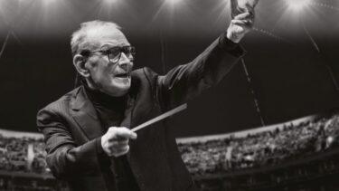 イタリアでとても大切な作曲家