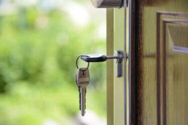 引越しをしたのはいいけれど、いつから新しい家に住めるんだ?
