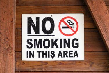 今日からミラノ外でタバコは吸えません!
